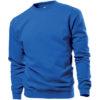STEDMAN-ST4000-sweatshirt-unisex-pluus-bright-royal-sinine-trükk